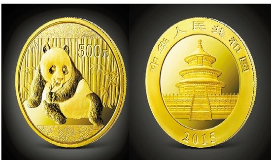 它与美国鹰洋金币、加拿大枫叶金币、澳大利亚袋鼠金币、南非福格林